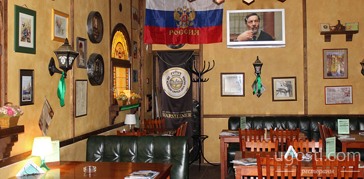 Бар «Айриш Паб | Irish Pub»